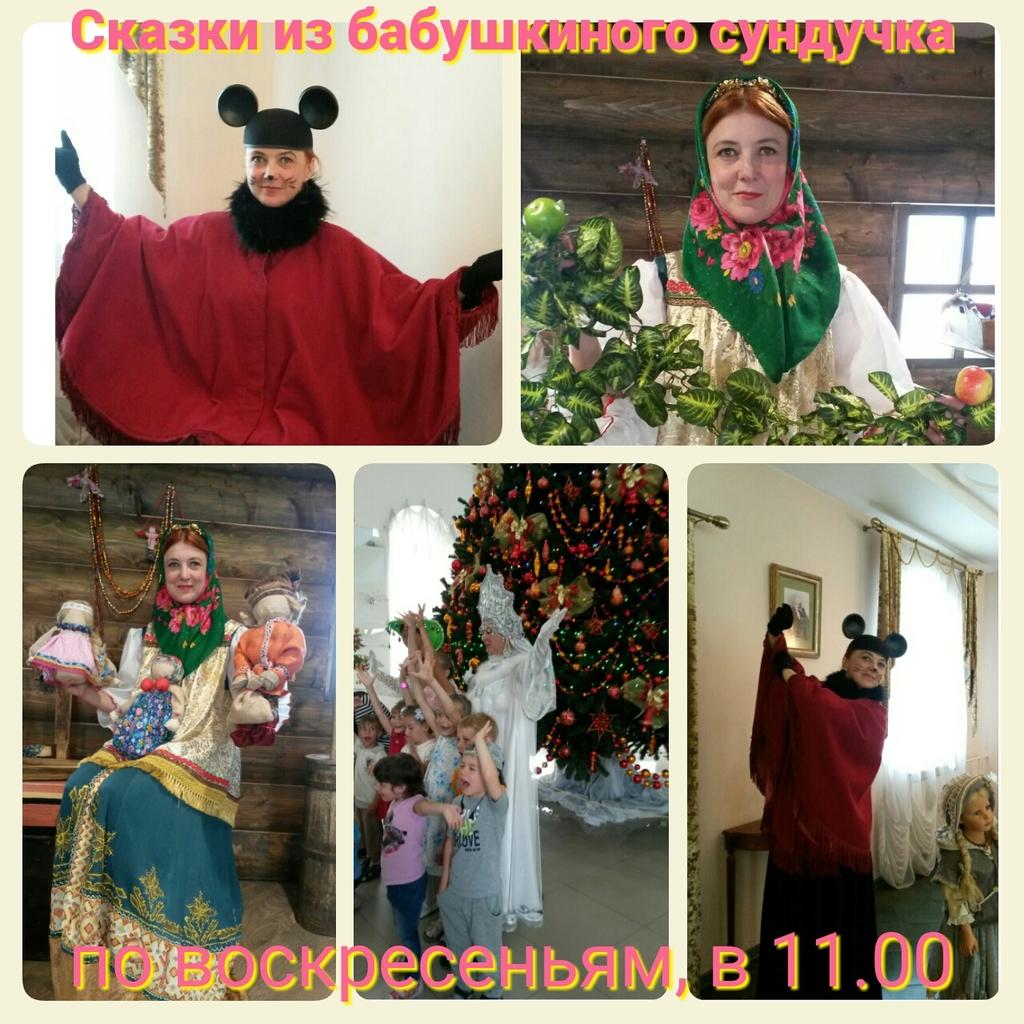 Афиша_Наталья-1024