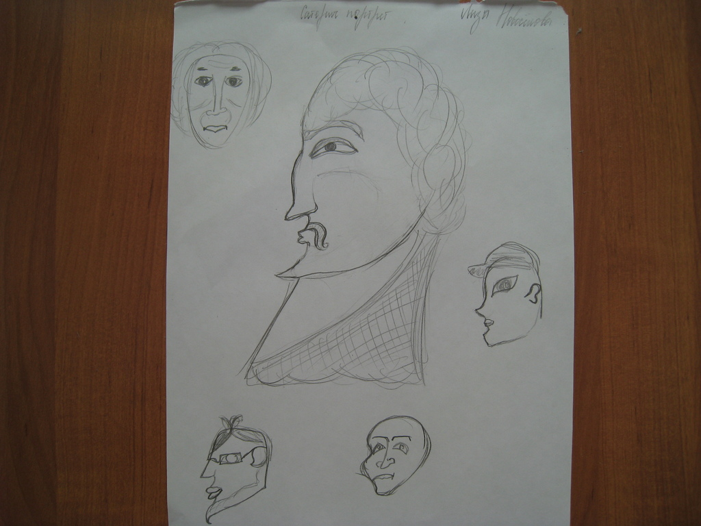 IMG_1243-1024